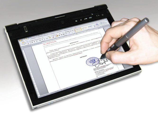 Электронная подпись на планшете