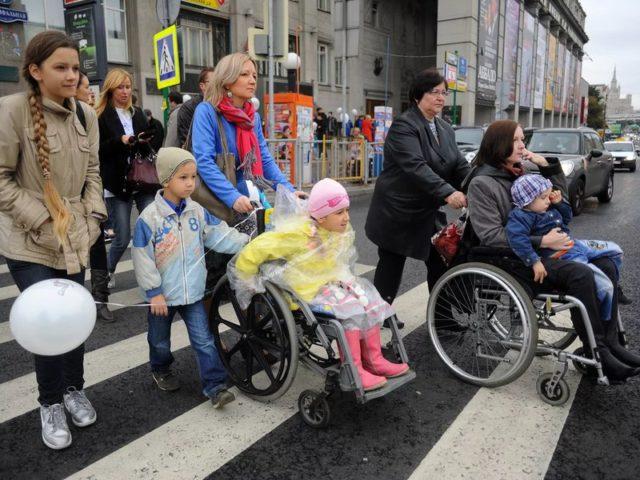 Родители и дети-инвалиды
