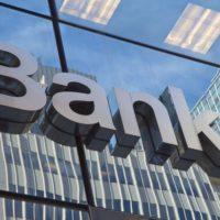 """Табличка """"Банк"""""""