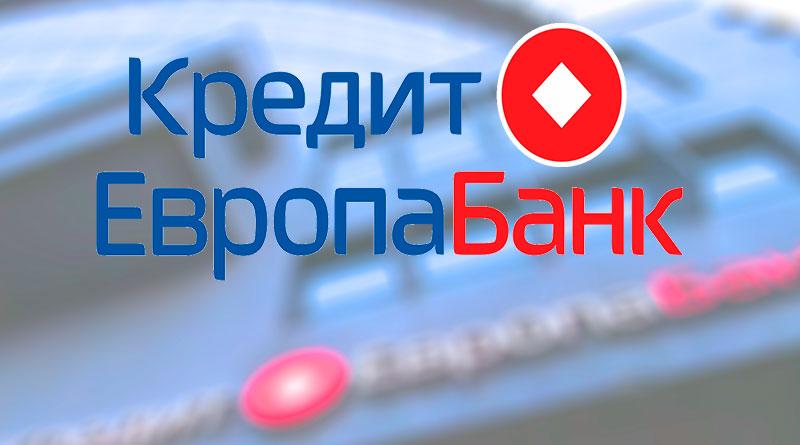 кредит европа банк приложение онлайн