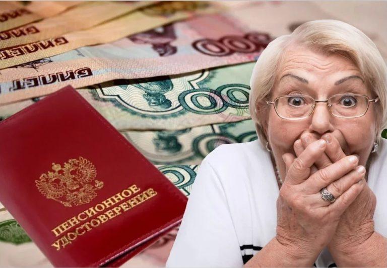 Пенсионерка и удостоверение