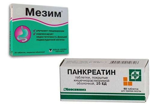 Препараты ферменты