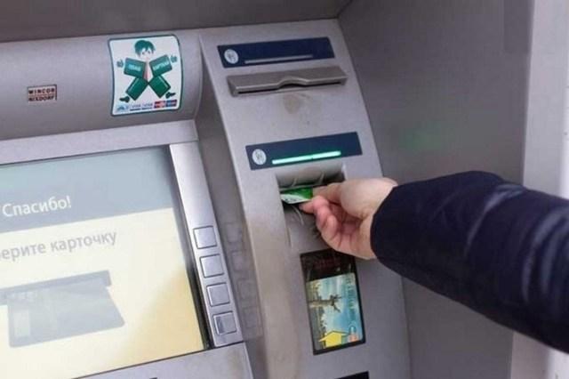 Извлечение карточки из банкомата