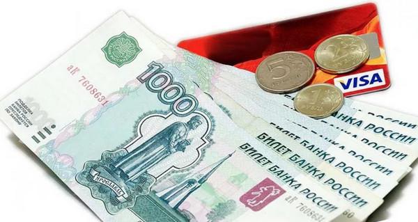 Рубли и банковская карточка