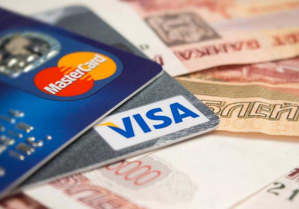 Банковские карточки и рубли