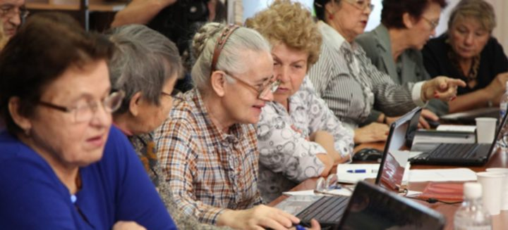 Женщины-пенсионеры