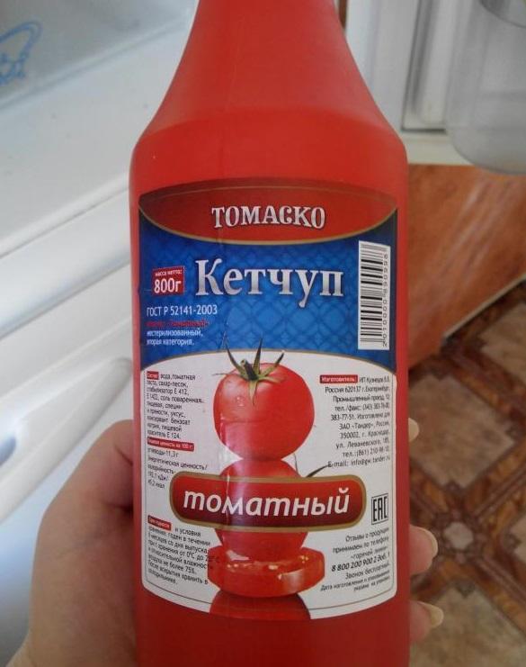 """Кетчуп """"Томаско"""""""