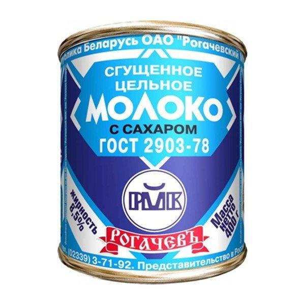 Сгущенное молоко «Рогачевъ»