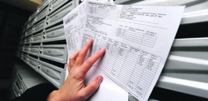 Платежки на почтовых ящиках