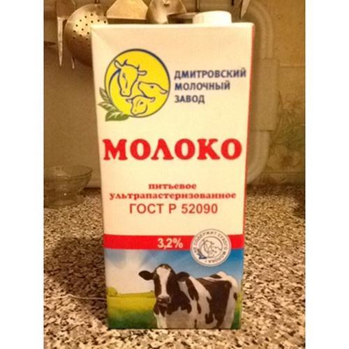 """Молоко """"Дмитровский молочный завод"""""""
