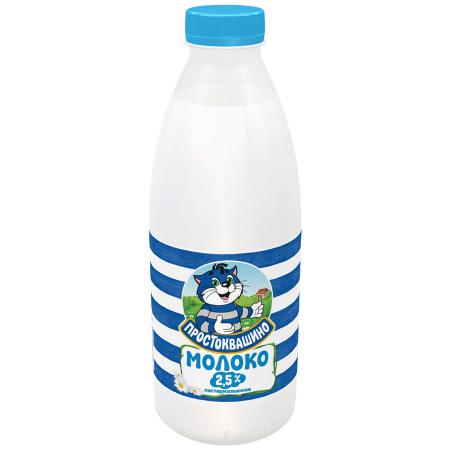 Молоко «Простоквашино»