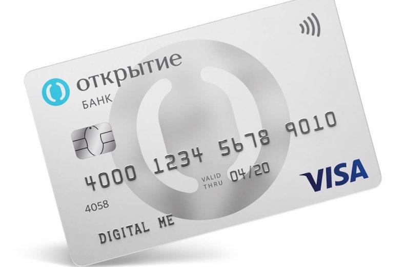 """Карта """"Opencard"""" от «ФК Открытие»"""
