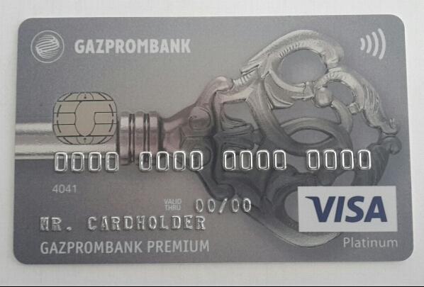 Карта «Автодрайв Platinum» от Газпромбанка