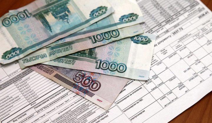 Российские купюры на платежке