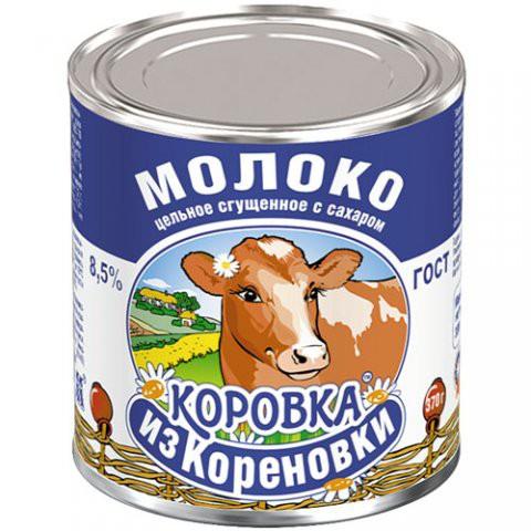 Сгущенка «Коровка из Кореновки»