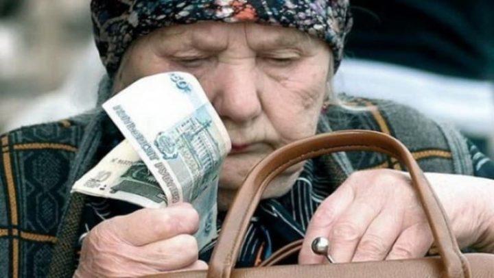Пожилая женщина с деньгами