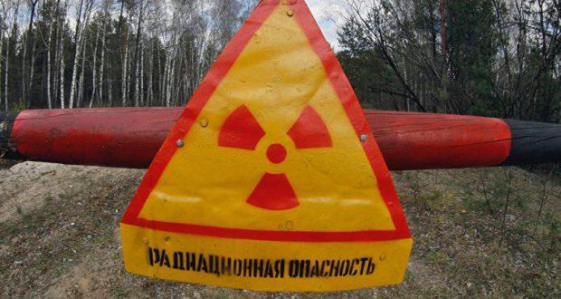 Знак Радиационная опасность