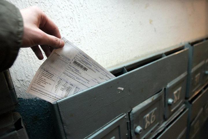 Платежка в почтовом ящике