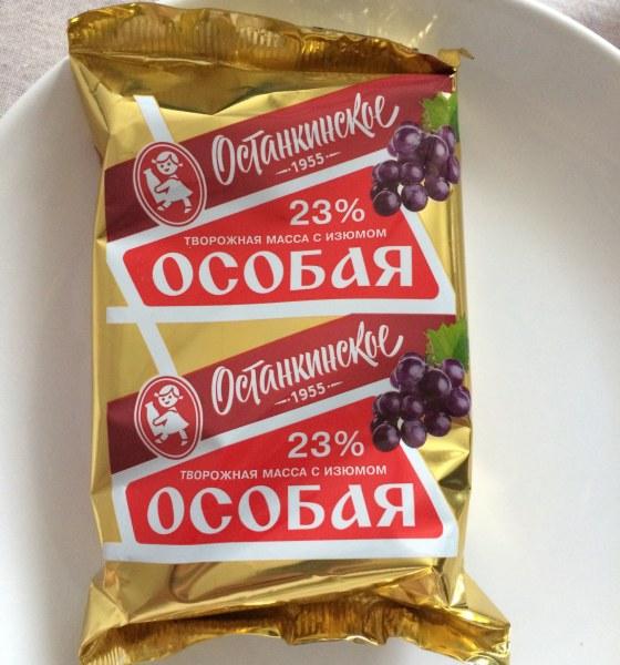 """Творожная масса """"Останкинское"""""""