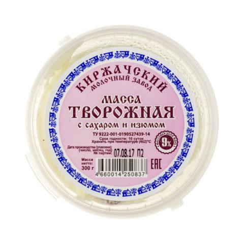 """Творожная масса """"Киржачский молочный завод"""""""