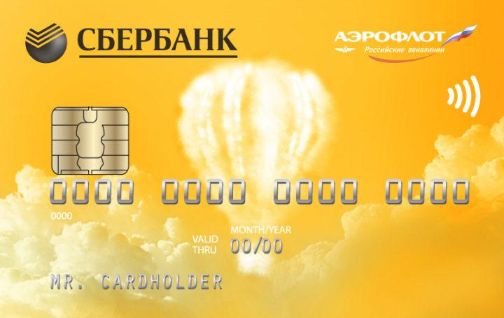 """«Аэрофлот GOLD» """"Сбербанка"""""""