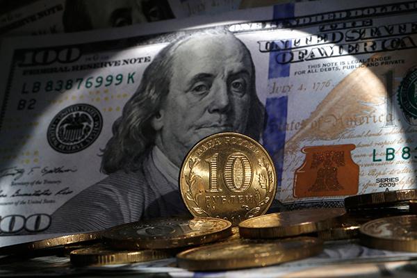 Доллар и рубли