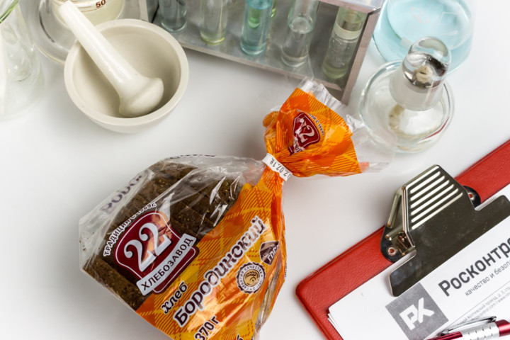 Черный хлеб «22 Хлебозавод»