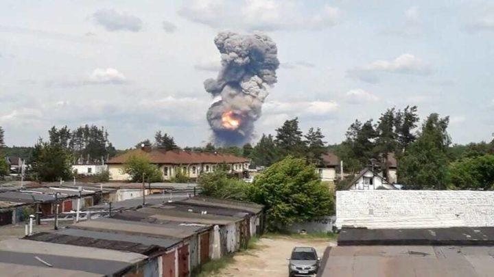 Взрыв на полигоне