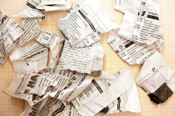 Кусочки газеты