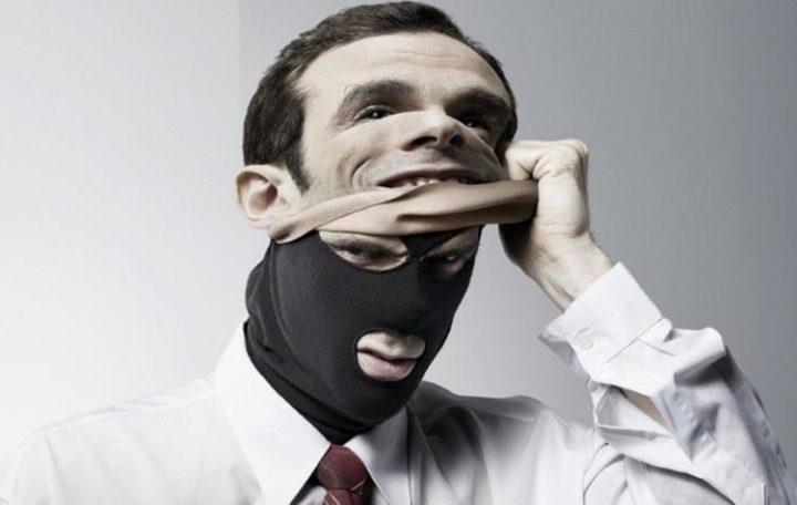 Мошенник снимает маску
