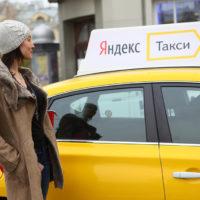 """Девушка возле """"Яндекс-такси"""""""