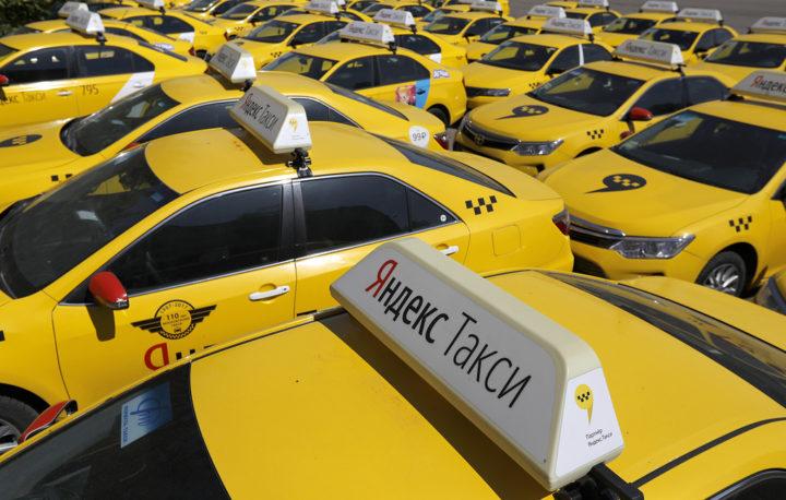 Много машин Яндекс-такси