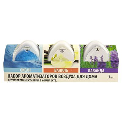 Ароматизаторы воздуха для дома