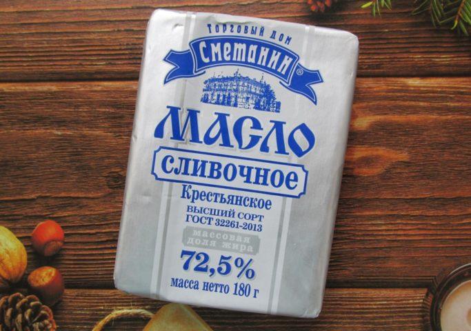 """Сливочное масло """"Сметанин"""""""