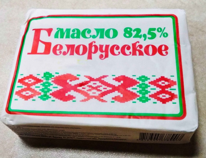 """Сливочное масло """"Белорусское"""""""