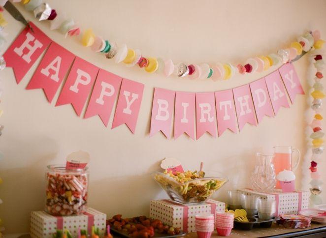 Украшения для дня рождения