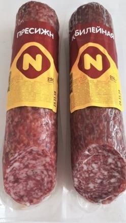 Две колбасы разных фирм