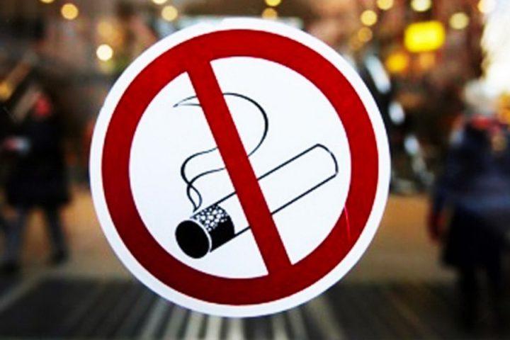 Знак, запрещающий курить
