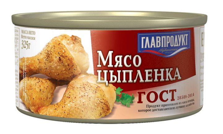 """Мясо цыпленка от """"Главпродукта"""""""