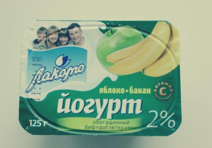 """Йогурт """"Лакомо"""" 2%"""