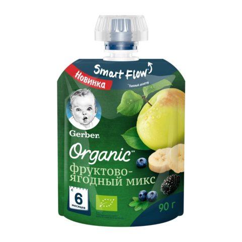 Gerber Organic Фруктово – ягодный микс