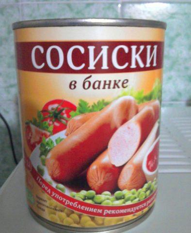 Сосиски в банке Лыткаринский МПЗ