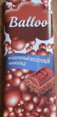 Шоколад Воздушный молочный Ballo