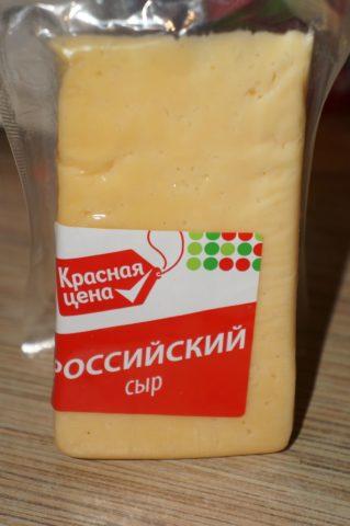 """""""Красная цена"""" сыр"""