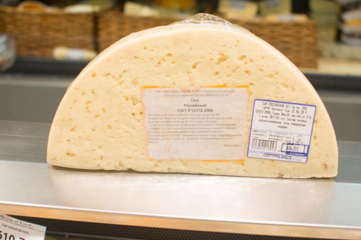 """""""Сыродел"""" сыр"""