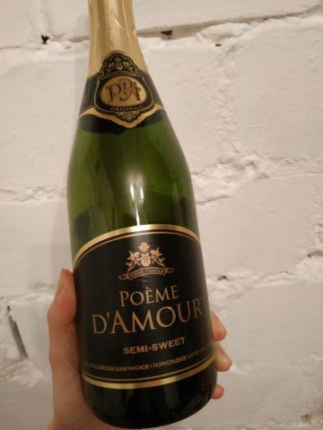 POEME D'Amour шампанское
