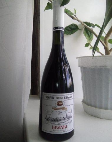 «Старые вина Кизляра» Мерло (сухое красное)