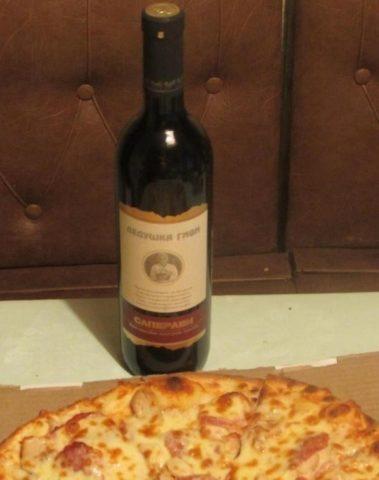 Евпаторийский завод классических вин «Дедушка Гиви Саперави» (красное полусухое)