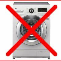 Перечеркнутая стиральная машина