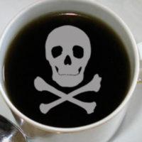 Опасный кофе